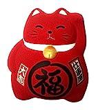 Grand Katze Spardose/Maneki Neko 100% Made in Japan/verschiedene Farben für verschiedenen Symbolische, rot