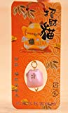 Goodwei Maneki Neko Spardose - Glückskatzenfigur aus Porzellan, liegend mit Fächer