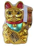 yoaxia ® - RIESIGE Glückskatze 45cm Winkekatze Maneki Neko ~ Gold ~ Feng Shui Glücksbringer