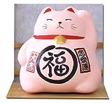 Winkekatze Maneki Neko Feng Shui, Mittel, Glücksbringer Liebe und Glück, Rosa